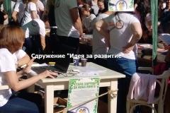 """На събитието """"Стара хартия за нова книга"""" в Русе"""