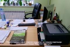 """В офиса на Счетоводна къща """"Верени консулт"""" сме и подаряваме рециклирана хартия за принтера"""